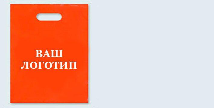 Изготовление наклеек в тольятти