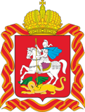 Coat_of_arms_of_Moscow_Oblast